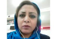 خواهر مجتبی مرادی آزاد کرمانشاه