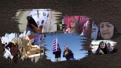 Photo of مستند مادران قربانیان فراموش شده فرقه رجوی