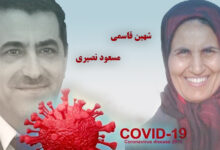تصویر گویا در زندان اشرف 3 ویروس کرونا بیداد می کند