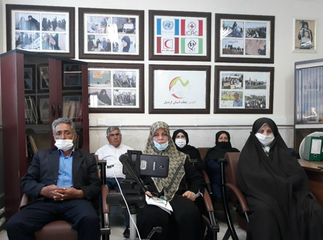 گردهمآیی انجمن نجات اردبیل - تیر 1399