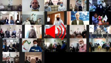 تصویر از فایل صوتی گردهمایی انجمن نجات – تیر 1399