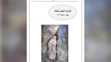 نشریه 100