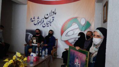 تصاویر گردهمآیی انجمن نجات زنجان - تیر 1399