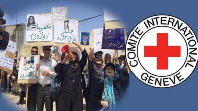 تصویر از دادخواهی تعدادی از خانواده های اسرای جنگ ایران وعراق به صلیب سرخ جهانی