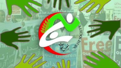 Photo of حمایت خانواده های انجمن نجات کرج از پویش خانواده ها و پذیرش پیشنهاد مجاهدین
