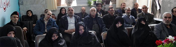 خانواده های تبریزی