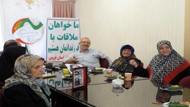 Photo of حضور مادران قزوینی در دفتر مرکزی انجمن نجات