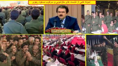 Photo of نشست های حوض مسعود رجوی در تالار بهارستان – قسمت دوم