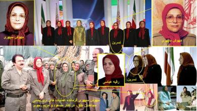 زنان مجاهدین