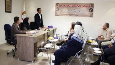 Photo of گردهمایی خانواده های اسرای فرقه رجوی در ارومیه