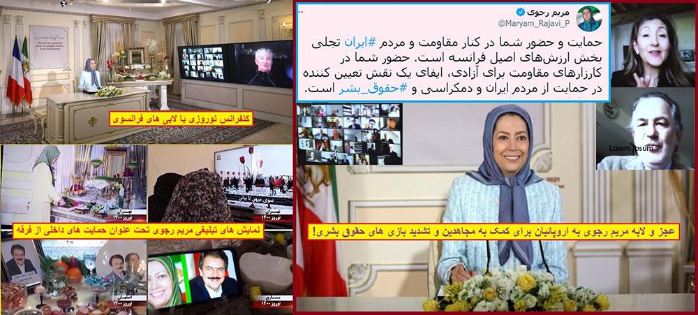 پیام های نوروزی مسعود و مریم