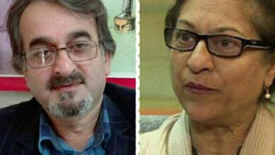 Photo of نامه تکاندهنده آقای پوراحمد به عاصمه جهانگیر – قسمت دوم و پایانی