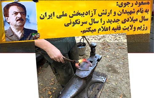 Massoud Rajavi -