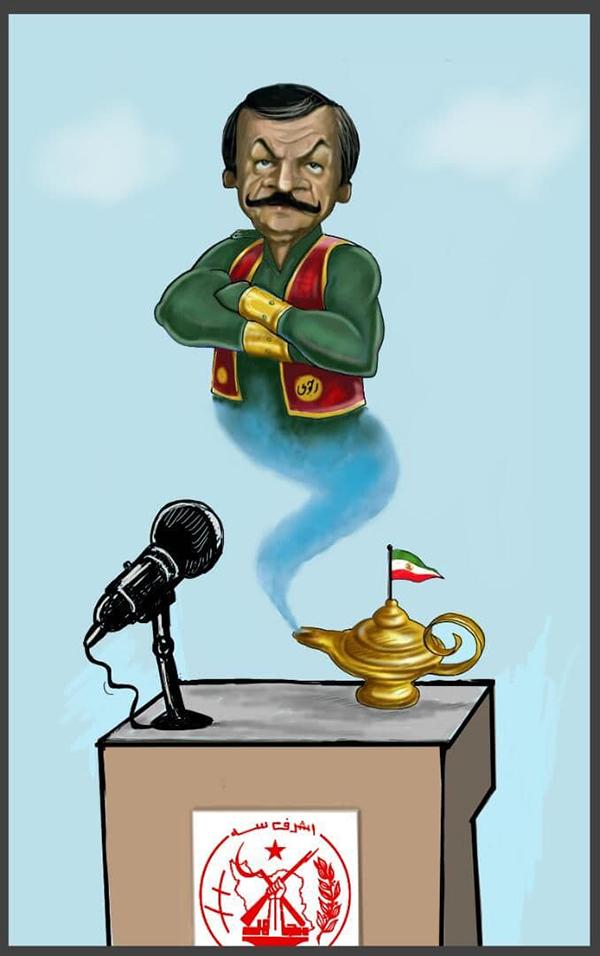 مسعود رجوی و چراغ جادو