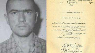 مسعود رجوی و اسناد ساواک