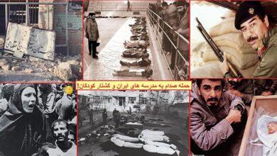 آتش مهر هدیه خونین مسعود رجوی به مردم تهران