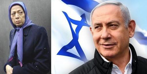 مریم رجوی و نتانیاهو