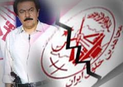 تصویر از اسم پر طمطراق جناب رجوی برای آینده ایران است