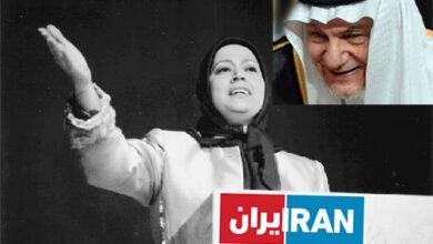 Photo of توئیتر و شبکه ایران اینترنشنال و فرقه ی مجاهدین خلق