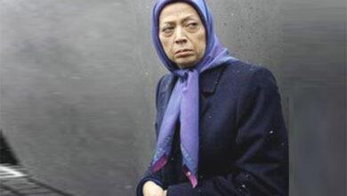 مریم رجوی