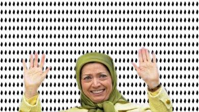 تصویر از این زن تروریست تنها با نقطه ها لابی دارد و نه با مهره ها