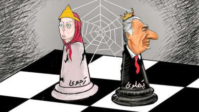 تصویر آواری که بر سر مجاهدین و دیگر دشمنان ملت ایران فروریخت