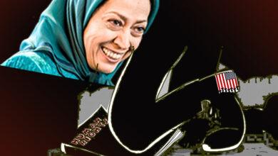 مریم رجوی و امریکا - نقض حقوق بشر