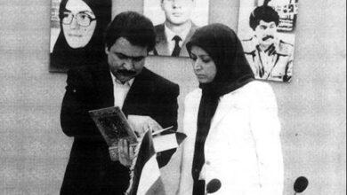 Photo of روزی که مسعود رجوی از چشم اعضا افتاد