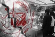 Photo of شورای بی اختیار و صوری فرقه مجاهدین