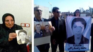 Photo of مادری هستم که بیش از 25 سال است انتظار دیدن فرزندم محمدرضا راکی را می کشم