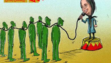 Photo of چرا مجاهدین کشور سوئد را بی آبرو خطاب کردند؟