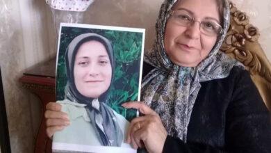 تصویر از مجاهدین دخترم آزاده صبور را در سن بیست سالگی ربودند