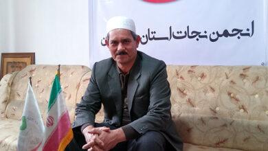 حاج سخید سعیدفر
