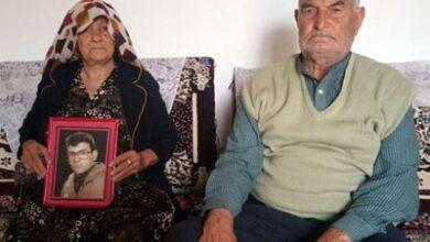 Photo of نامه ارسالی خانواده سیروس ساعدی (سرخوش)
