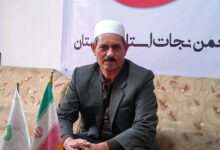 Photo of استمداد خانواده سعیدفر از نخست وزیر آلبانی و مجامع بین المللی