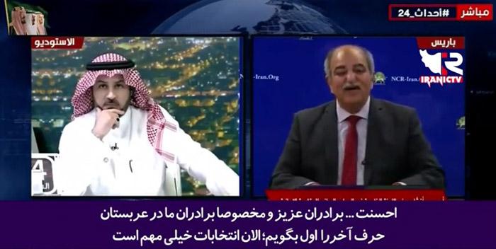 موسی افشار در گفتگو با شبکه ۲۴ سعودی