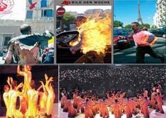 خودسوزی در فرقه ی مجاهدین