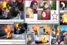 Photo of آزادی تروریست و ایجاد ناامنی درجهان