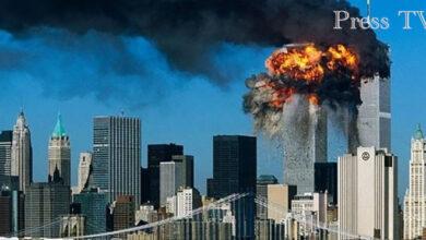 11 سپتامبر تروریسم