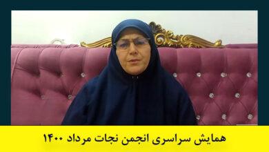 خواهر محسن شعبانی