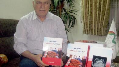 تصویر از ترس فرقه رجوی از نوشتن کتاب و آگاهی نسل جوان