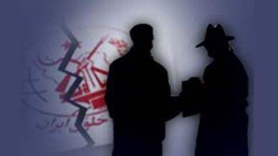 Photo of آیا کار مجاهدین در نفوذ و جاسوسی از محافل ایرانی جرم نیست؟!