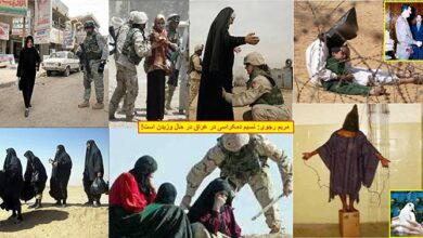استاتوی مجاهدین توسط آمریکا