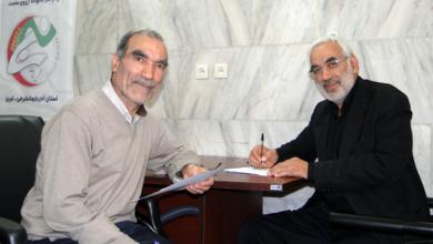 Photo of نامه برادران چشم انتظار به برادر اسیر در فرقه رجوی حمید طاهری خسروشاهی
