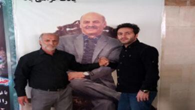 تصویر از پیام تسلیت انجمن نجات استان قزوین به خانواده محترم طاهرخانی