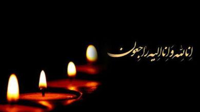 تصویر از پیام تسلیت انجمن نجات خوزستان به خانواده دهدشتی اخوان
