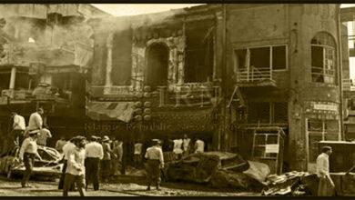 بمبگذاری در تهران توسط مجاهدین در شهریور 1360