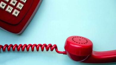ارتباط تلفنی