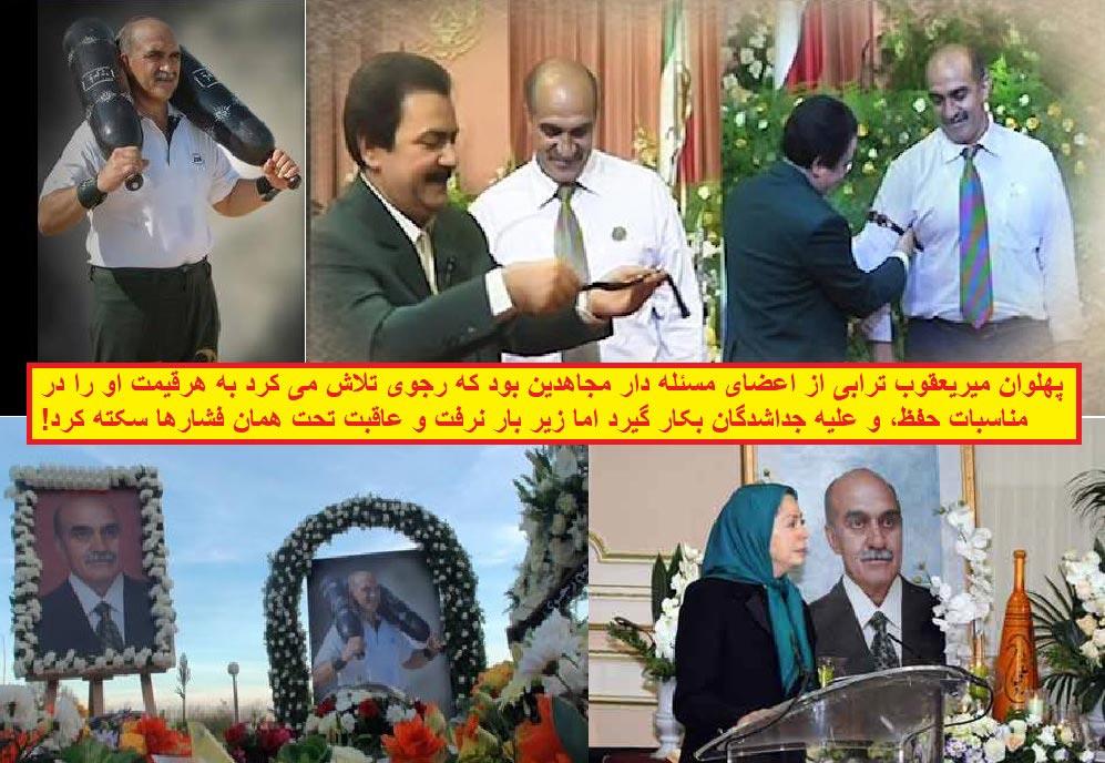 تئوری انقلاب ایدئولوژیک -صیاد شیرازی