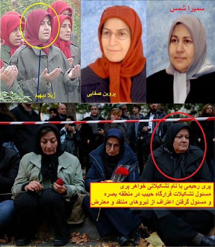 شکنجه گران زن مجاهدین